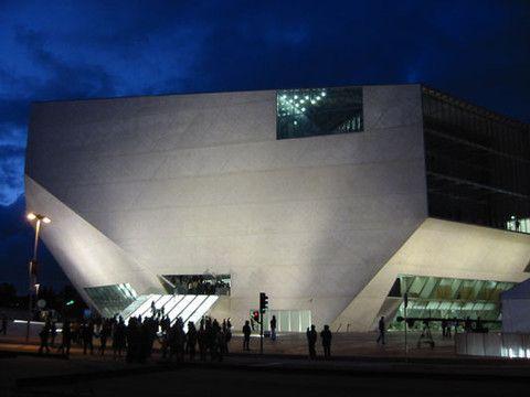 Дом музыки в Португалии