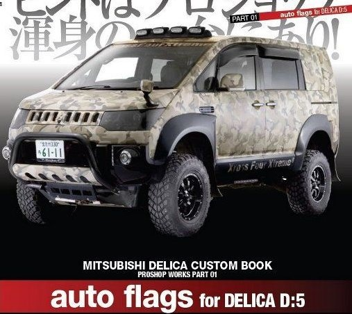 Mitsubishi Delica 4x4 Camper Elevating: 1000+ Images About L300 On Pinterest