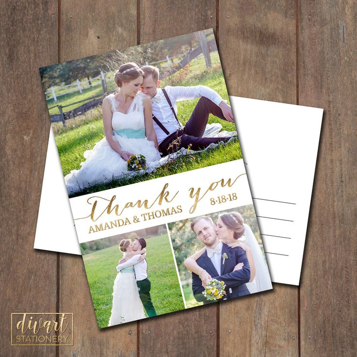 do you send thank notes for wedding gifts before the%0A Photo Thank You Card  Wedding Thank You Card with Photo  Wedding Thank You  Postcard
