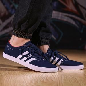 Adidas NEO Label EASY VULC