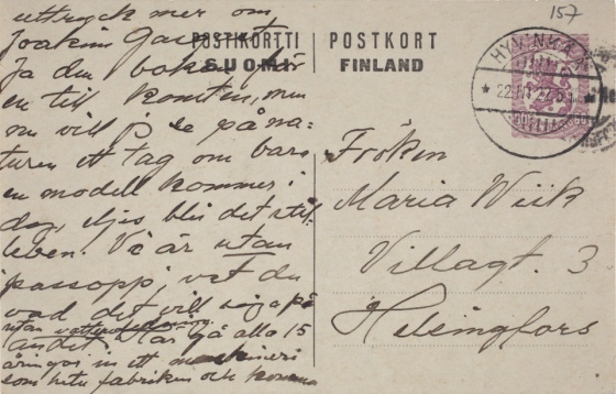 Correspondence of Maria Wiik and Helene Schjerfbeck, who is maybe most influental artist for me.