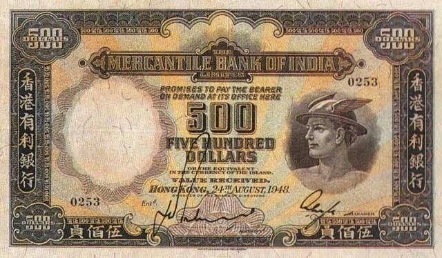 Pin By Teddy On I Love Money Bank Notes Vintage World Maps Hong Kong