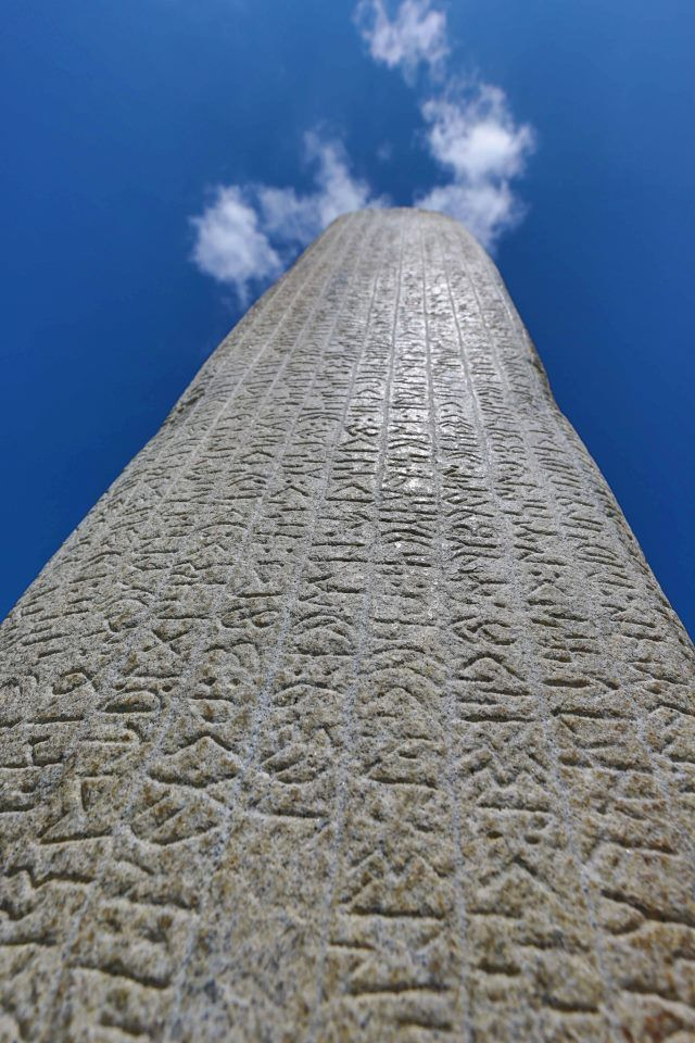"The old Turkish history: ""Bilge Tonyukuk"" inscription written in ""Gokturk-Orkhon"" runic alphabet. Word of ''Turk'' writed on it first time."