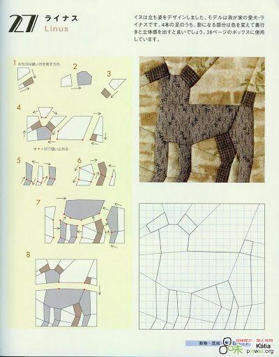paper pieced dog