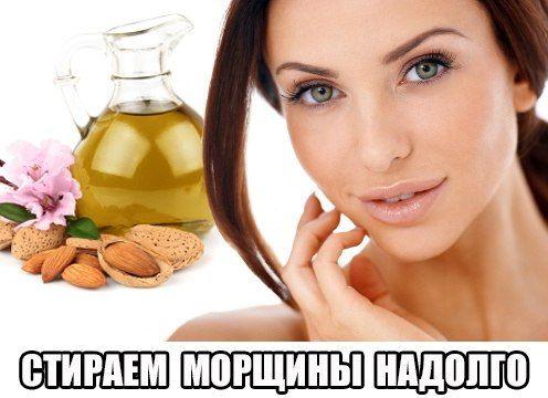 СТИРАЕМ МОРЩИНЫ! | Женский журнал