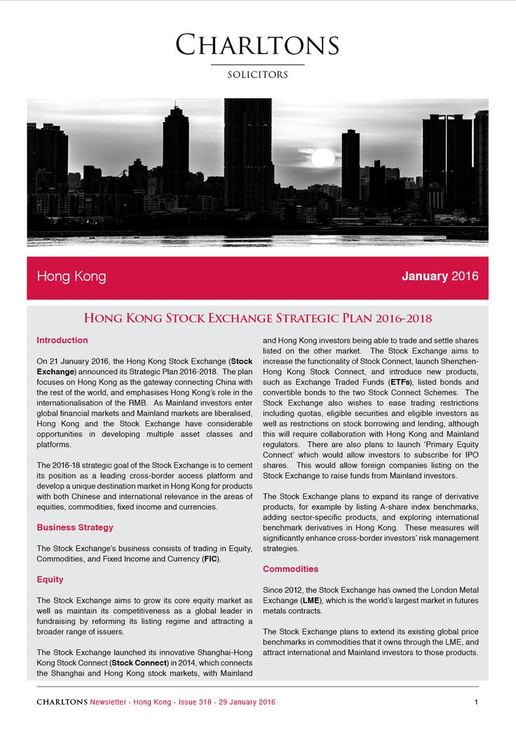 Hong Kong Law Newsletter - 29 January 2016 - Hong Kong Stock Exchange Strategic Plan 2016-2018