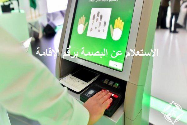 رقم وزارة الداخلية السعودية المجاني ومنصة أبشر الإلكترونية Gaming Products Electronics Arcade Games