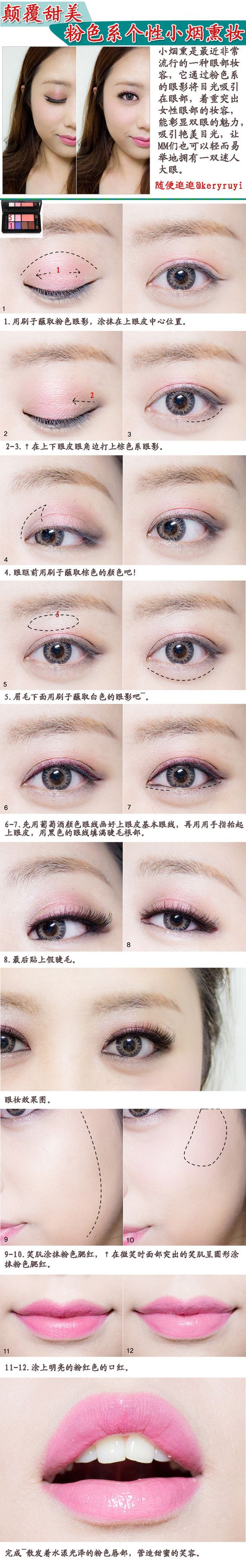 simple korean eyeliner tutorial