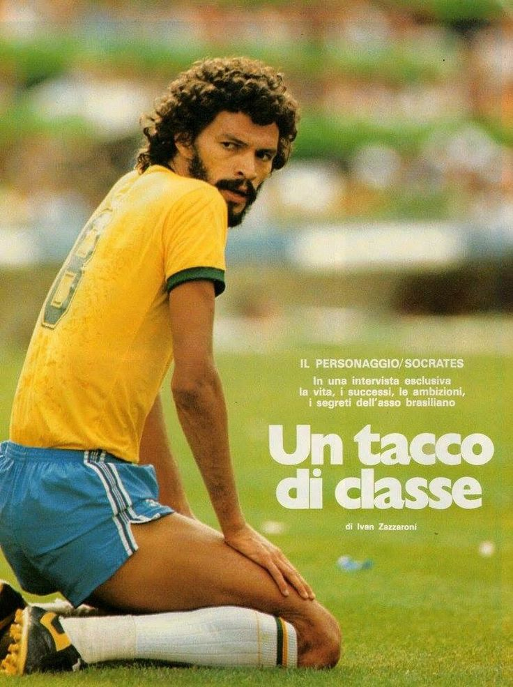"#WC1982: #Sócrates #Brazil ""A touch of class"""