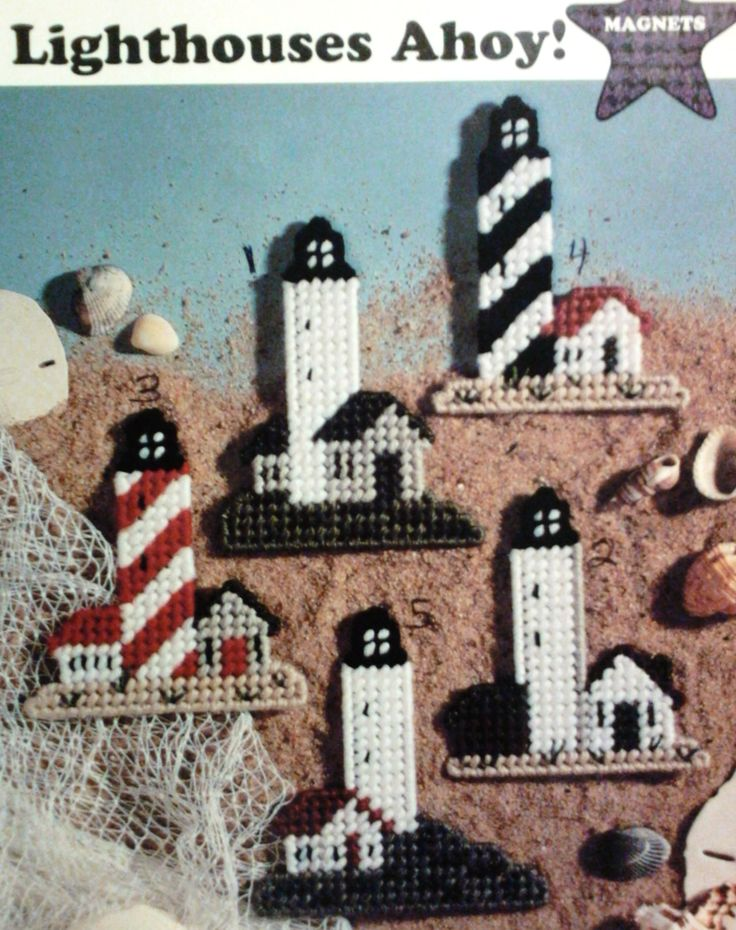 Lighthouse plastic canvas 1-2