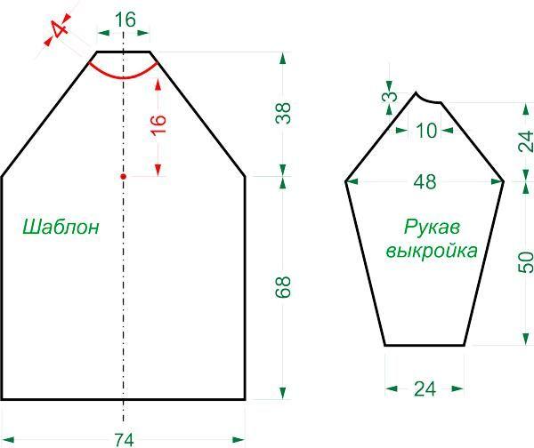 На таком шаблоне я делала раскладку шерсти, чтобы получить войлочную часть джемпера. Коэффициент усадки - 1,4 , в итоге получается 48-50р-р, рост 180-185см , БФЛ- 110-120гр, вискоза- 30гр ( на вискозе три тонких слоя шерсти , первый -вертикальный и два диагональных). Красным цветом выделены размеры горловины переда и разрез для замка 'молния'. Сваляли , отпарили, отложили...