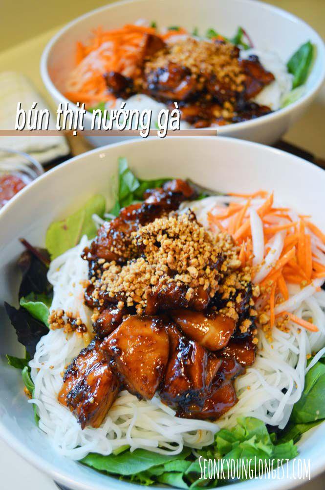 bún thịt nướng gà (bún gà nướng ) : Vermicelli Bowl : Vietnamese Noodle Bowl : Vietnamese Noodle Salad | Asian at Home