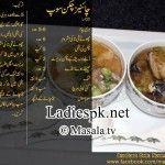 Chinese Chicken Soup Urdu English Recipe by Zarnak Sidhwa