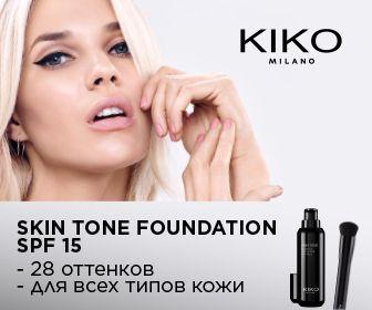 Итальянская косметическая компания KIKO MILANO! Скидки до 70% на определенный ассортимент! Срок действия до: 02.03.2017 23:59, ввод промо-кода не требуется..