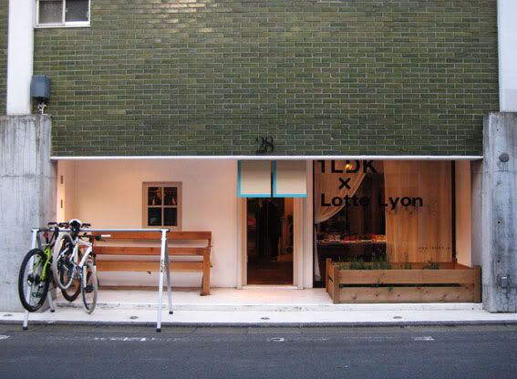 Nakameguro, Tokyo: vintage clothes by weight, organic food from Kyoto at Aoya. Hip suburb popular with designers, artists, musicians and other creatives. Worth riding around on your mamachari (bike).