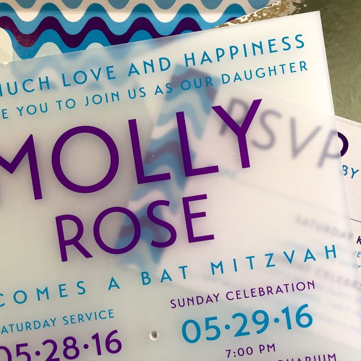 custom bat mitzvah invitation, custom invitation, translucent invitation, plexiglass invitation