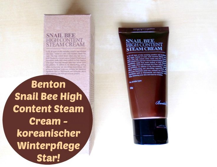 Benton Snail Bee High Content Steam Cream - perfect for your winter skincare routine!