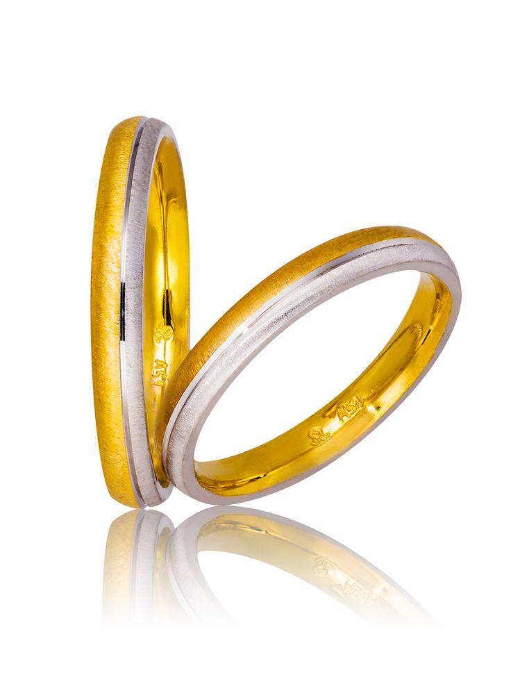 Δίχρωμες Βέρες Γάμου 701 Stergiadis - Goldy