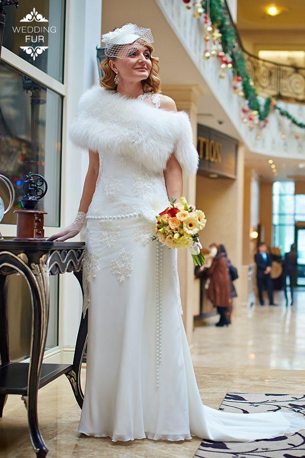Cape on a wedding dress, wedding, Skornyakova Design, Russian furs designer