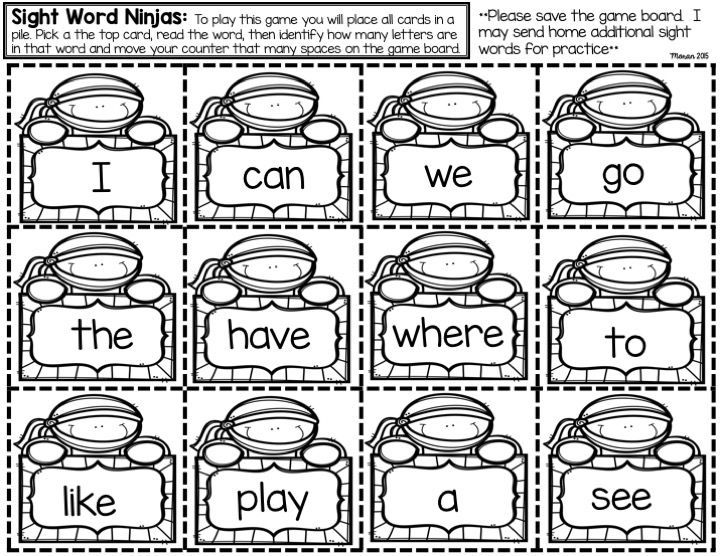 {FREE} Editable sight word game.