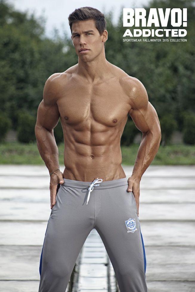Kris Evans in sweatpants