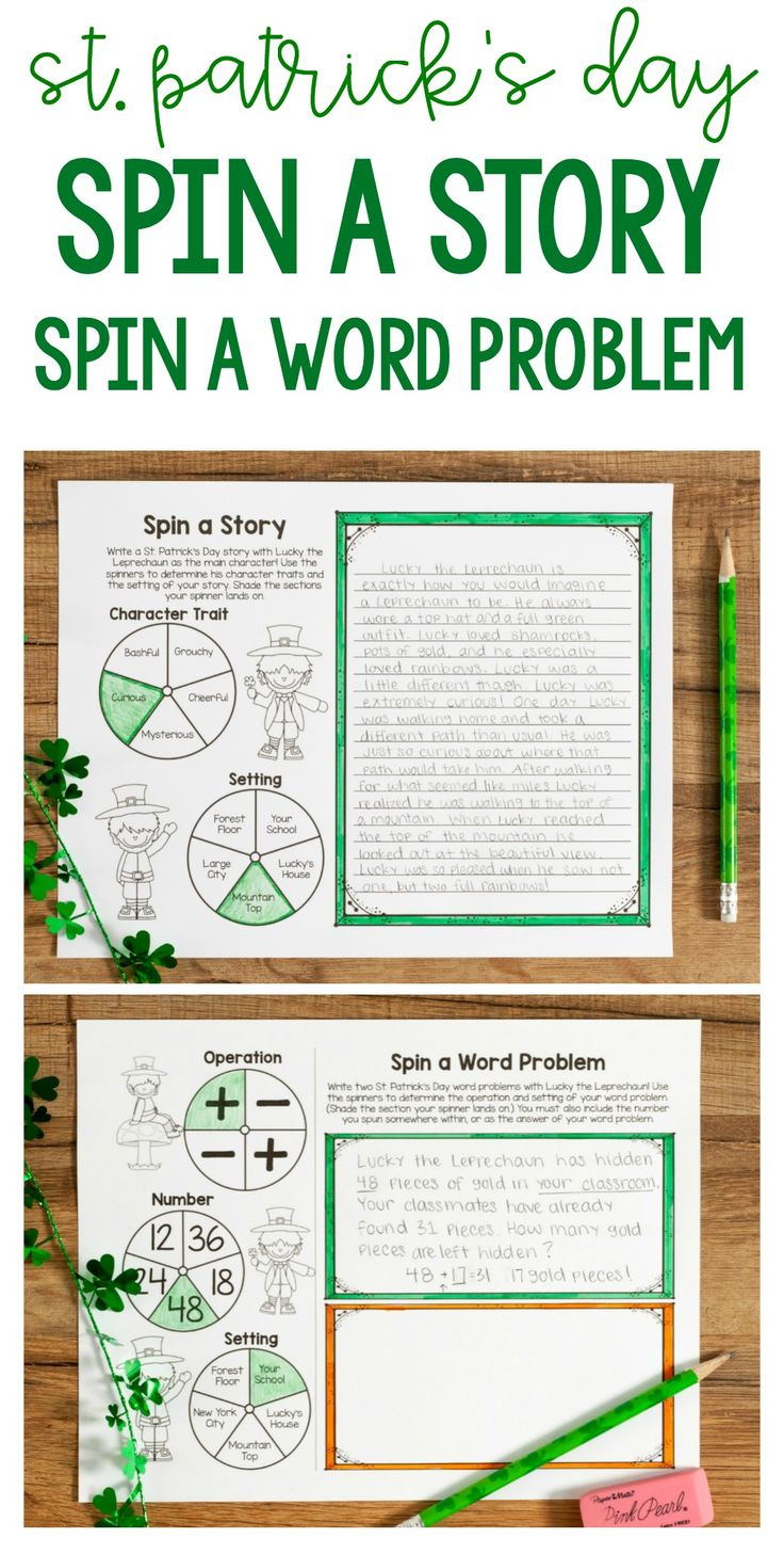 Two St. Patrick's Day activities for 3rd, 4th, and 5th grade students.