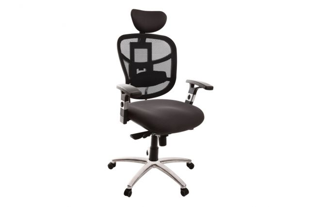 Fauteuil de bureau ergonomique gris anthracite UP TO YOU - Zoom