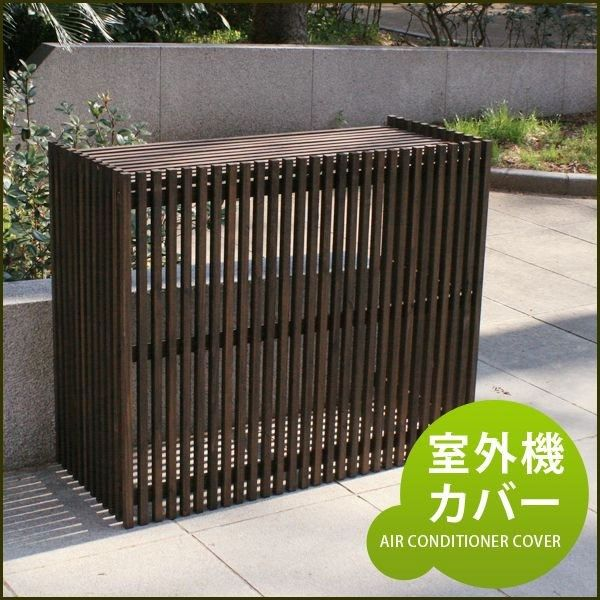 Ati Shop Modern Air Conditioner Cover Horizontal Stripe Stripe