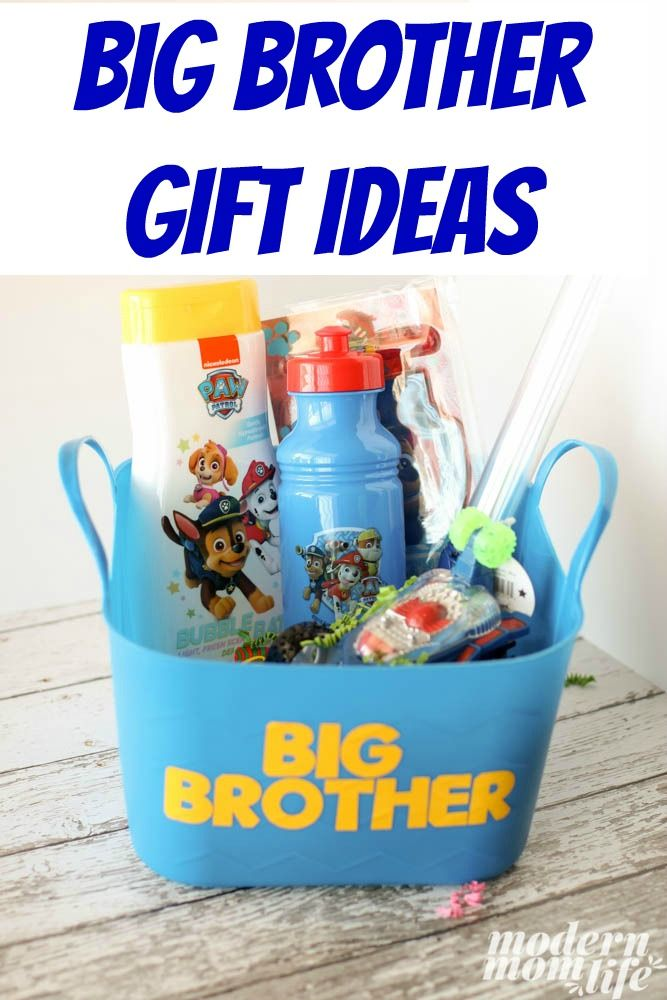 Fun and affordable big brother gift ideas that will make the oldest sibling feel special on his younger sibling's baby shower.