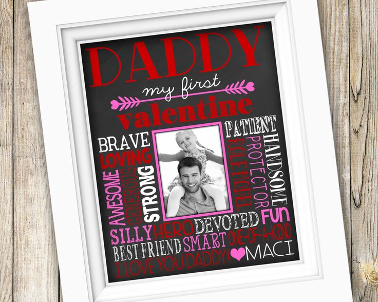 valentines day gift for dad daddy valentines day printable valentines gift for daddy - Valentine Gift For Daughter