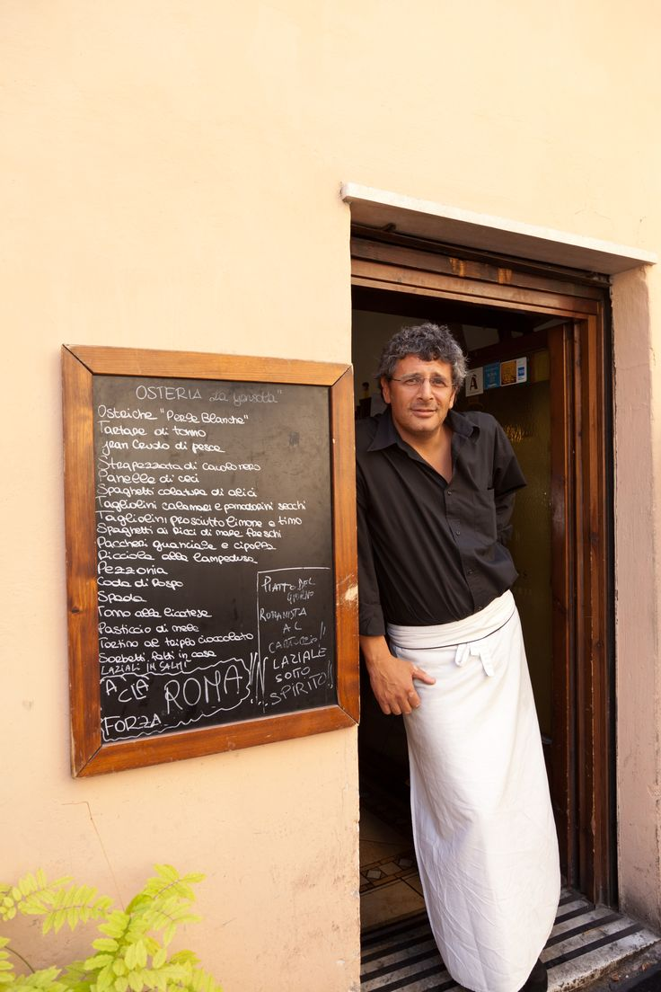 Eat your way through Rome's Trastevere neighborhood.
