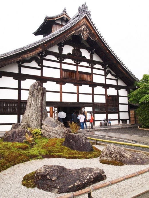 Tenryu-ji Zen Temple and Sogenchi Garden - A United Nations World Heritage Site in Kyoto, Japan