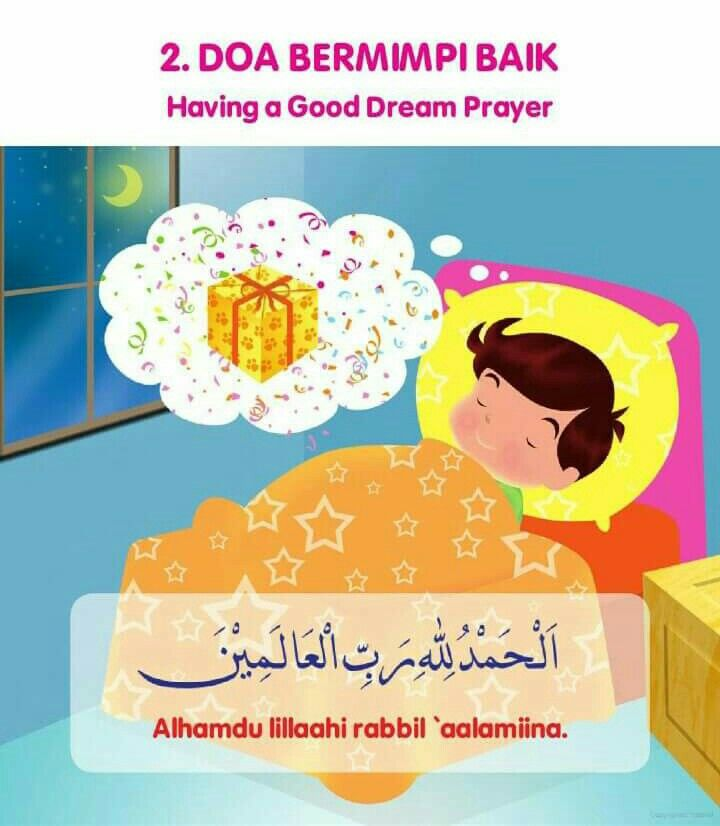 Duaa when having good dreams