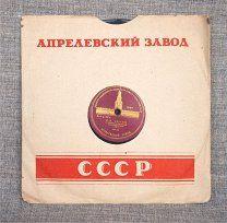Пластинка Ленин речь памяти Свердлова в 1919 г.