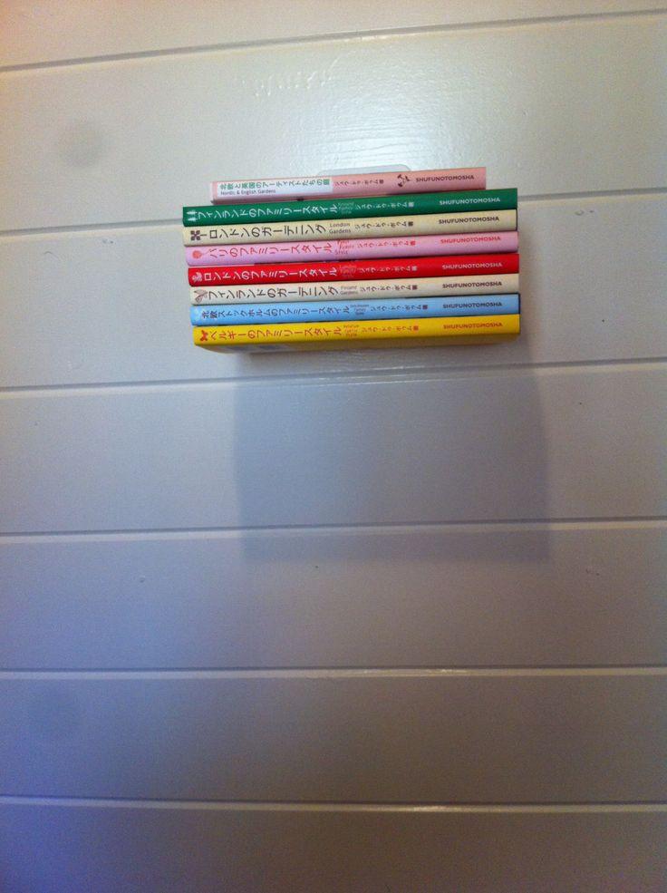 Zwevende boeken (boekenrekje)