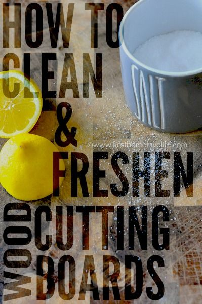 How to naturally clean cutting boards- A super simple DIY cleaning tip to keep cutting boards looking and smelling fresh! #cleaningtip #diy #goodtoknow #greencleaning