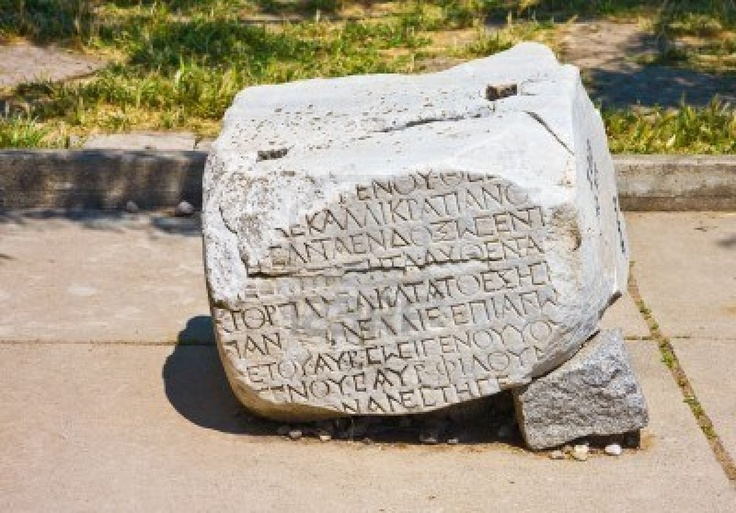 \Ancient Stone With Carving In Troy City, Turkey Royalty Free Stock ...