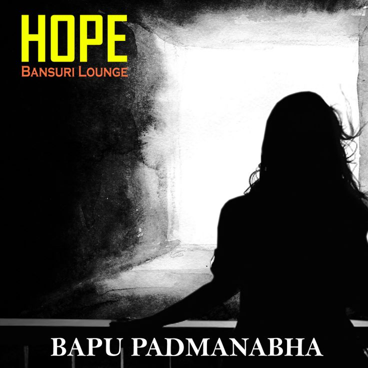 """HOPE beautiful Bansuri Flute Lounge Album by Bapu Padmanabha.Bapu Flute understands the aspects of sound effects on melody. In short, he is a great musician. """"Bapu is an Excellent flutist with a in depth spiritual knowledge and Music. A very rare talent to bring up the spirituality in the form of music and mesmerize the audience."""