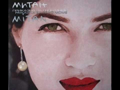 Andrijana Janevska & Mitan project - Prikazna za Jane