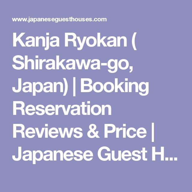 Kanja Ryokan ( Shirakawa-go, Japan)   Booking Reservation Reviews & Price   Japanese Guest Houses