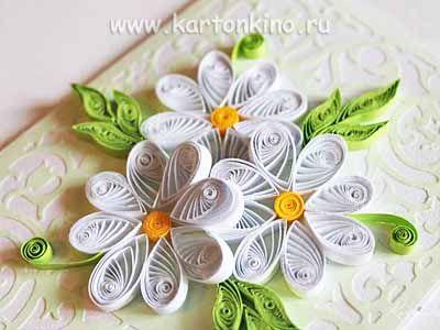 Цветы в технике квиллинг: ромашки