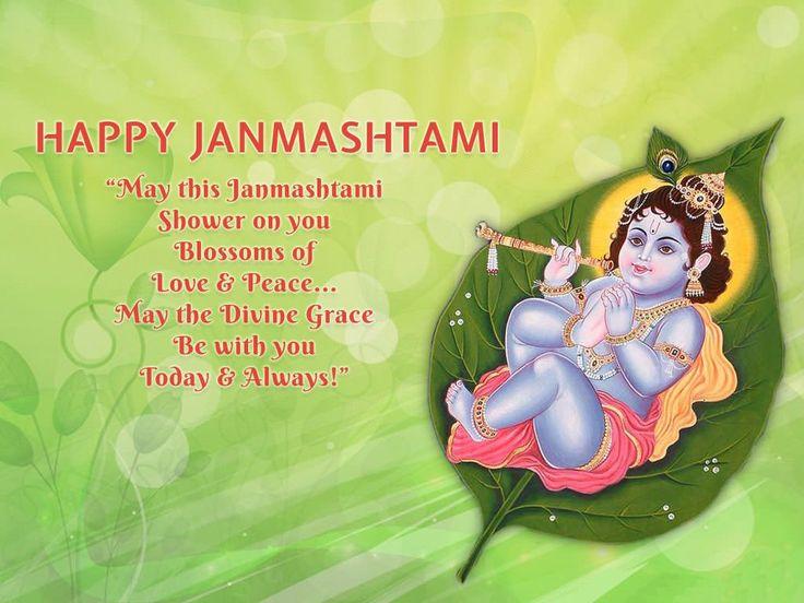 Shri Krishna Janmashtami Wallpapers Archives - Happy Janmashtami