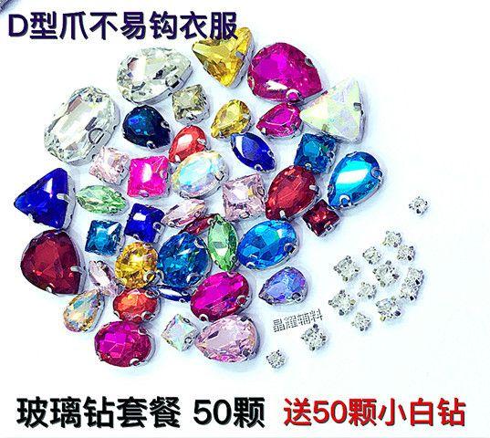 Когти бурения каждый ребенок цвет алмазов свадебные платья костюмы и аксессуары на перевозку груза из стекла ручной работы алмазными DIY одежды
