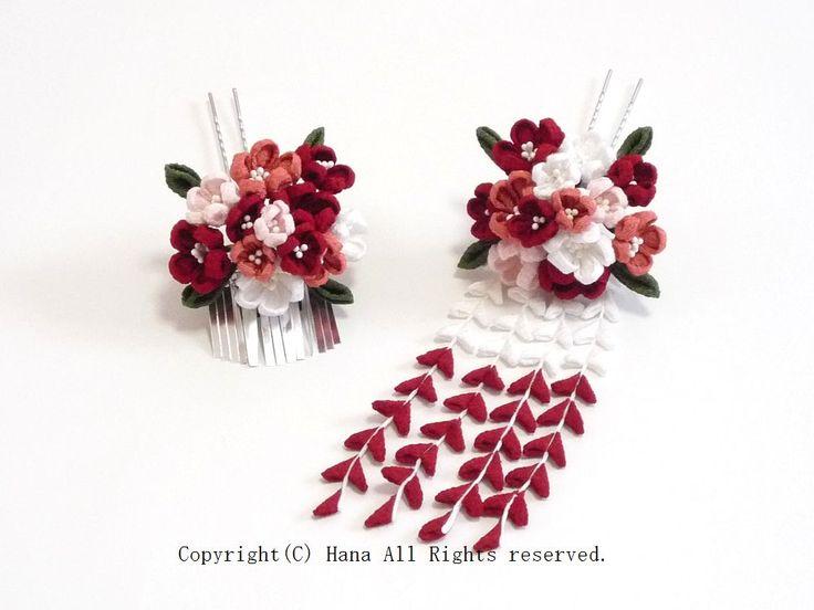 花がすみかんざし2点セット ワインレッド系
