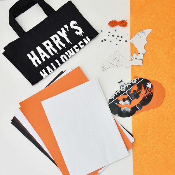 Personalised Halloween Party Kit Bag