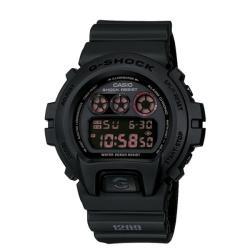 Casio Men's Black 'G-Shock' Military Watch