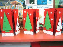 Αποτέλεσμα εικόνας για χριστουγεννιατικες κατασκευες στο νηπιαγωγειο