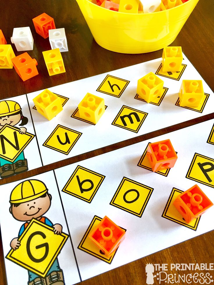 Uppercase and lowercase letter practice. Cute construction theme!
