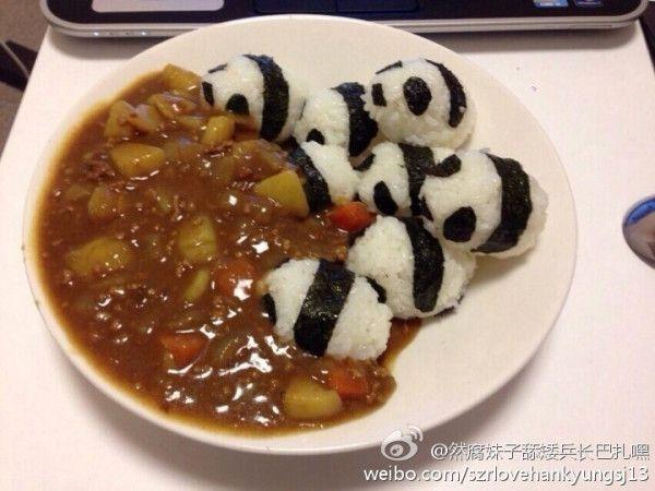 panda curry the cutest