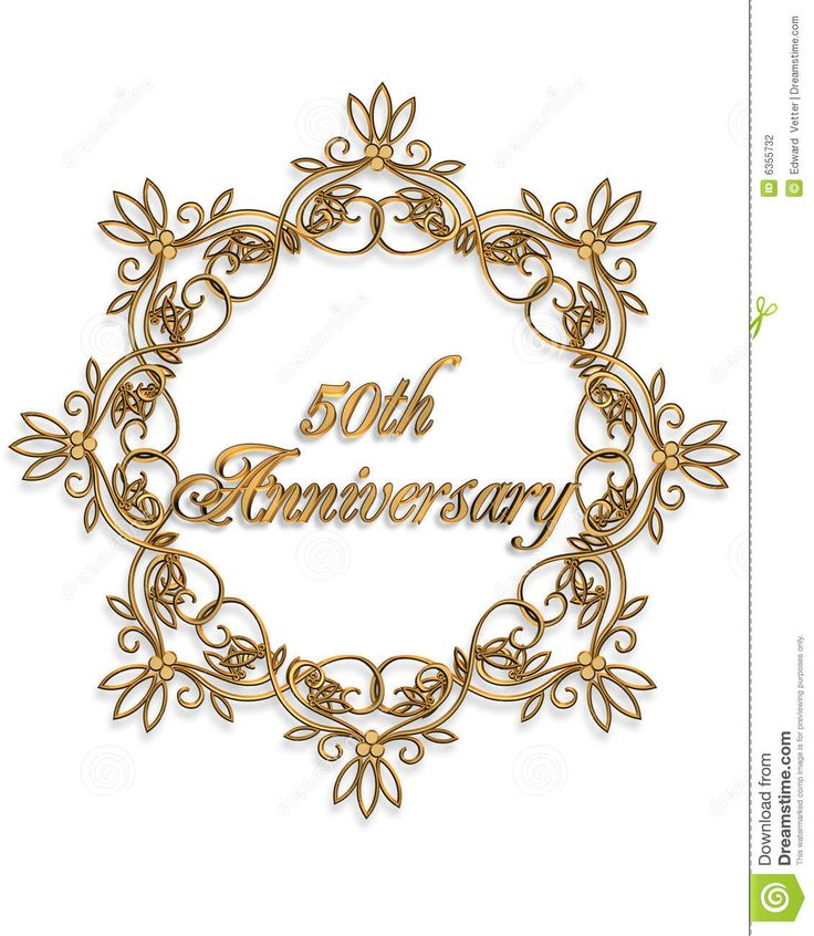 50th Wedding Anniversary Graphics: 50th Anniversary Clip Art For Cards Clipart